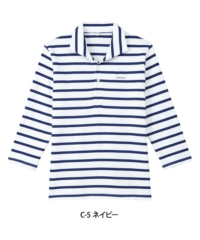 ボーダーバスクシャツ七分袖[男女兼用][チトセ製品] AS8254