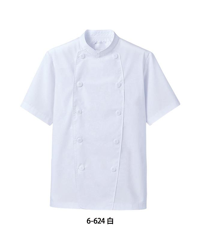ポプリンコックコート半袖[男女兼用][住商モンブラン製品] 6-624