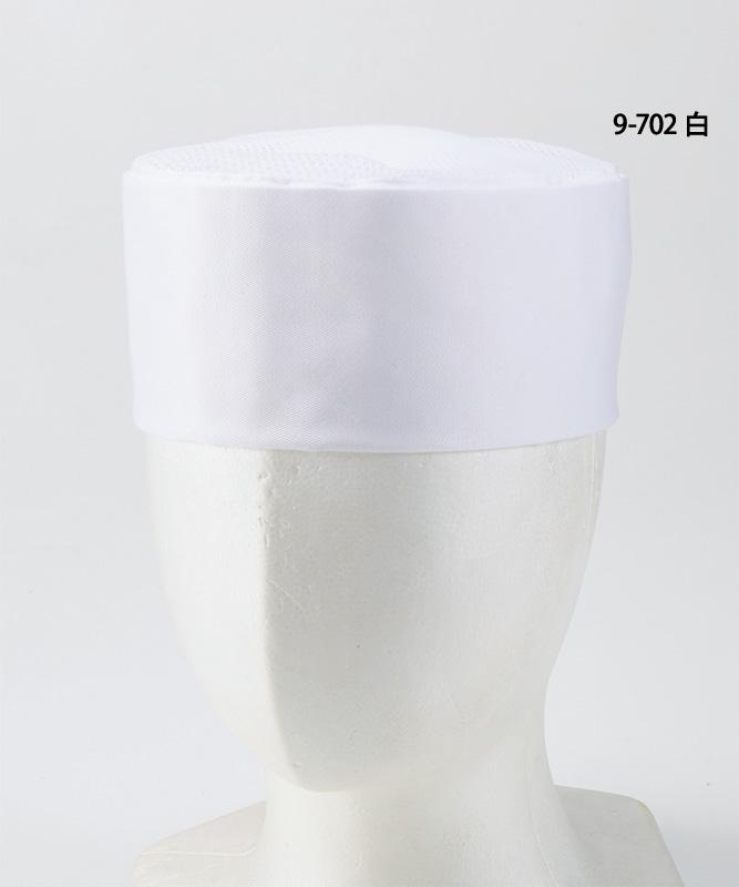 和帽子(8.5cm・天メッシュ)[男女兼用][住商モンブラン製品] 9-702