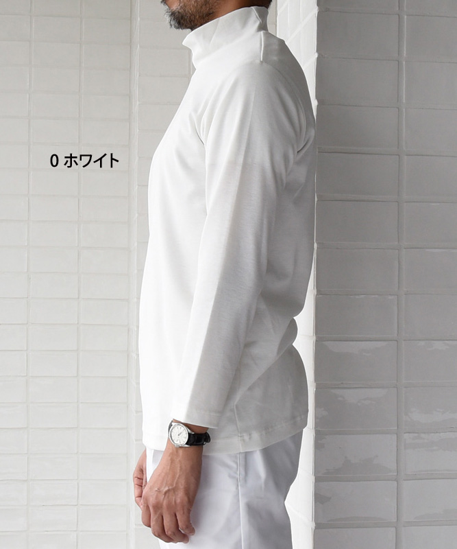ニットシャツ長袖[男女兼用][セブンユニフォーム製品] CU2356