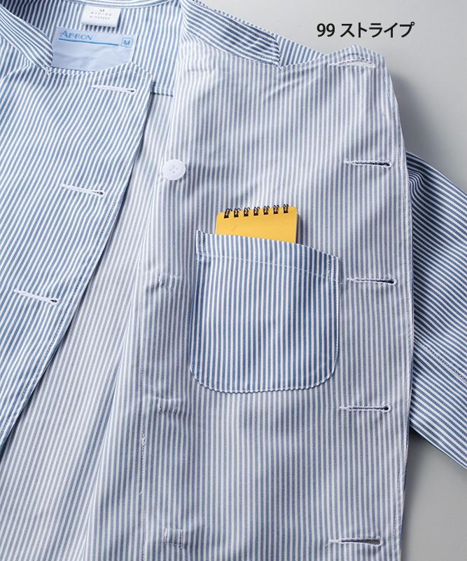 デニムストライプコックコート男女兼用半袖[KAZEN製品] 412-99