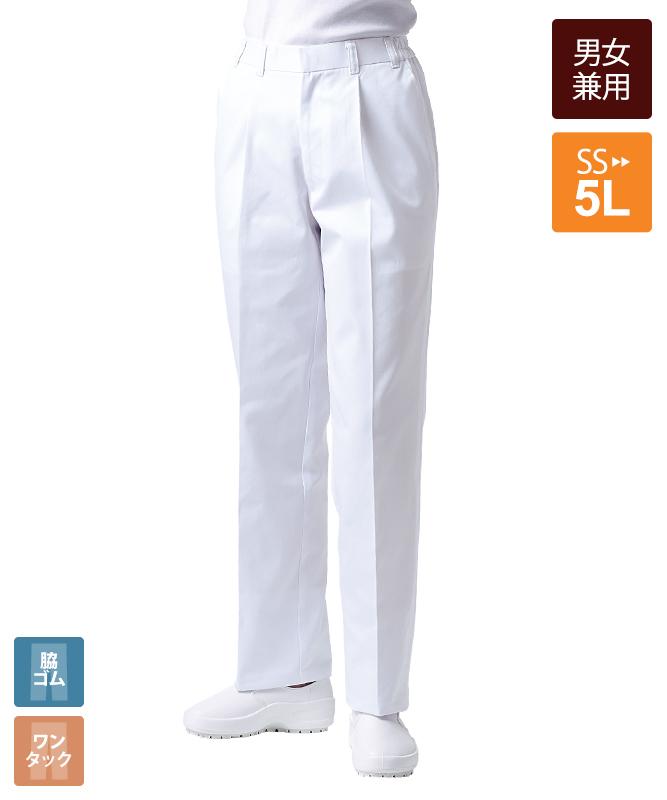 脇ゴムパンツ[男女兼用][チトセ製品] AS7101