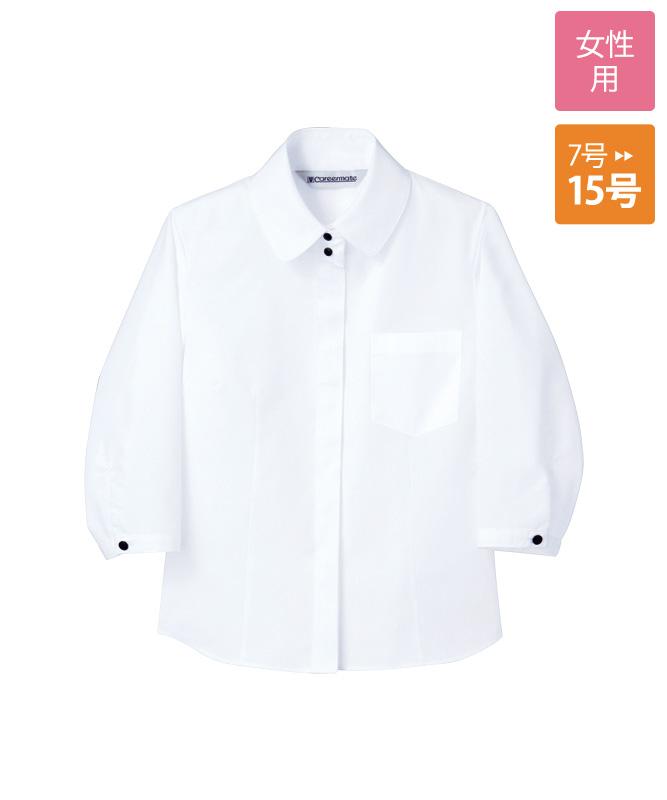 ポプリンシャツレディス七分袖[住商モンブラン製品] MC7171