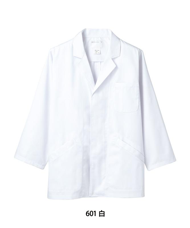 調理衣メンズ長袖[住商モンブラン製品] 1-601