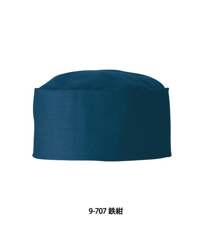和帽子(7.5cm)[男女兼用][住商モンブラン製品] 9-7