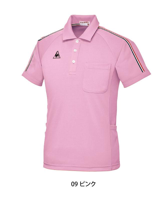 ルコックスポルティフニットシャツ半袖[男女兼用][lecoq製品] UZL3043