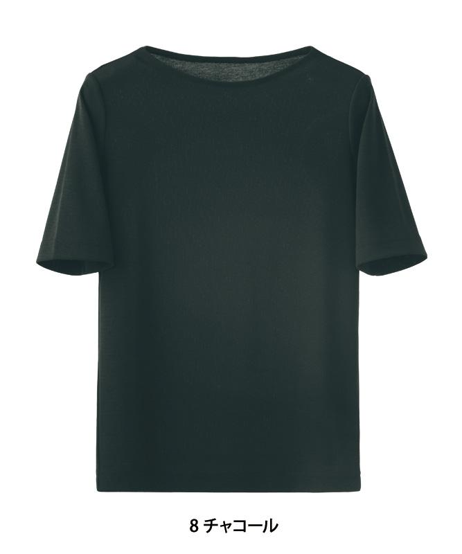 ニットシャツ半袖[女性用][セブンユニフォーム製品] CU2357
