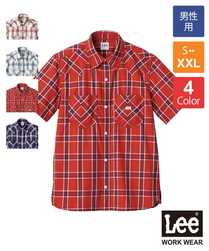 Leeウエスタンチェックシャツ半袖[男性用][ボンマックス製品] LCS46008