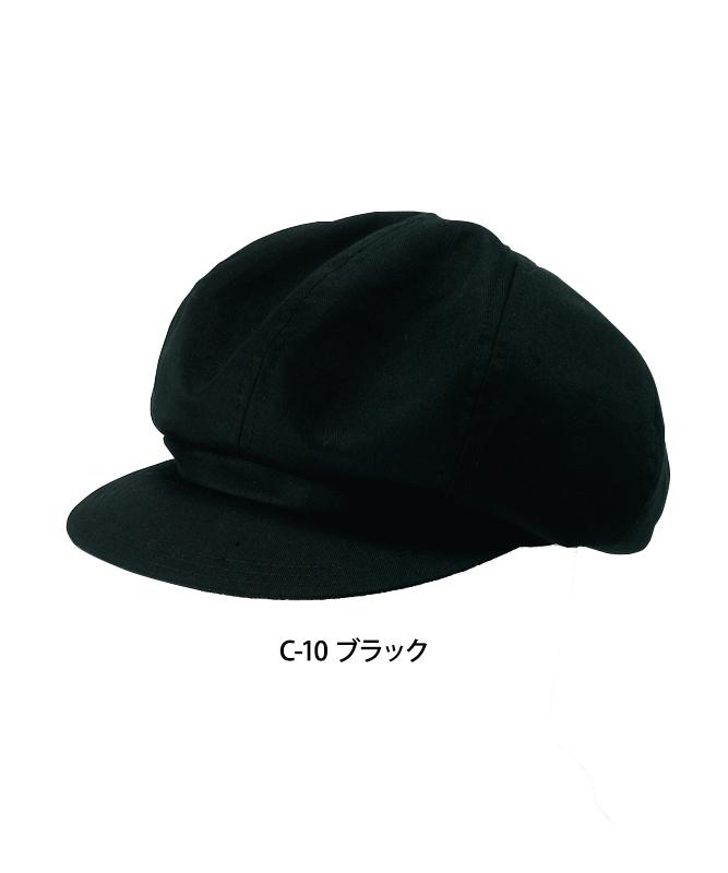 キャスケット[チトセ製品] AS7103
