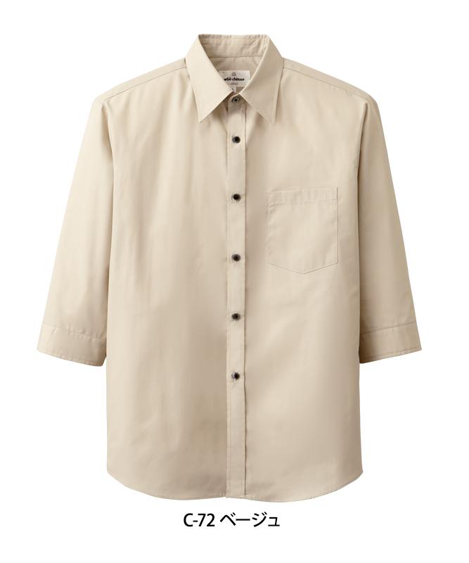 ブロードシャツ七分袖[男女兼用][チトセ製品] EP7618