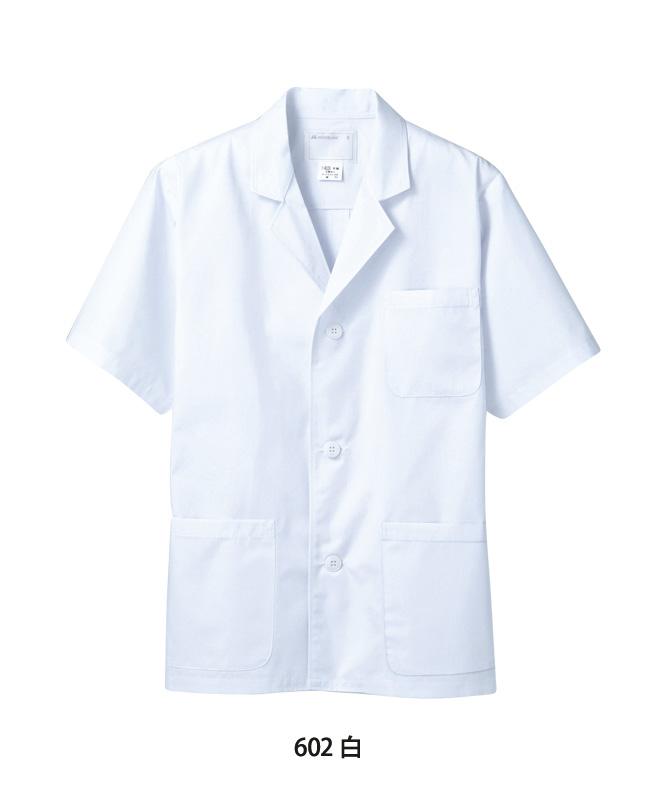 調理衣メンズ半袖[住商モンブラン製品] 1-602