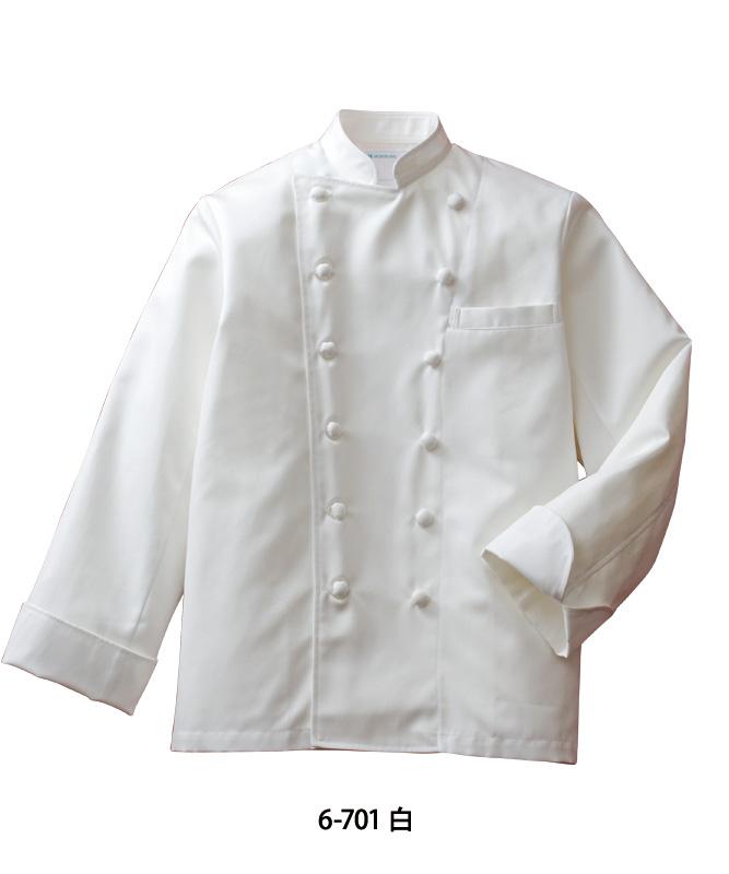 新木棉ツイルコックコート長袖[男女兼用][住商モンブラン製品] 6-701