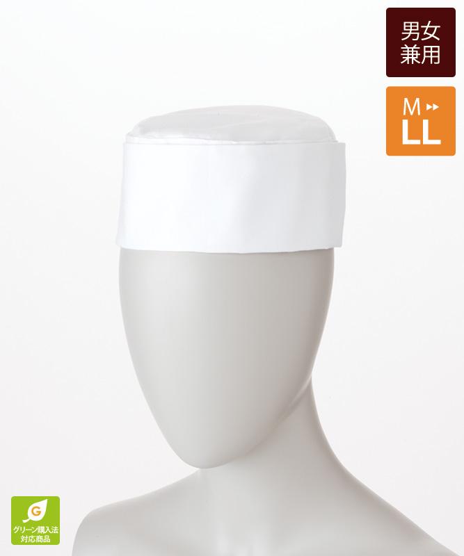 和帽子(7.5cm)[男女兼用][住商モンブラン製品] 9-725