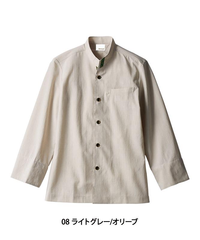 コックジャケット長袖(袖口ネット付)[男女兼用][住商モンブラン製品] OV6501