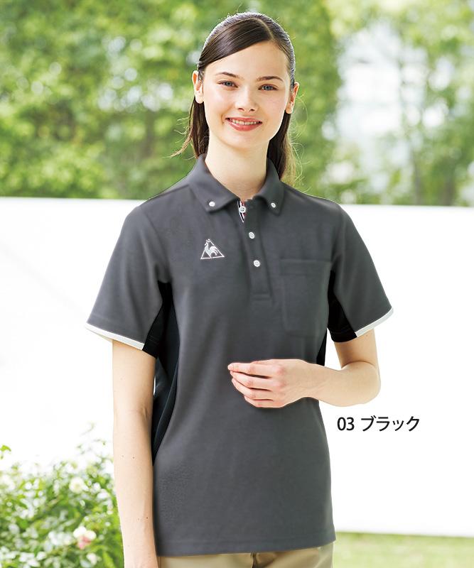 ルコックスポルティフボタンダウンシャツ半袖[男女兼用][lecoq製品] UZL3052