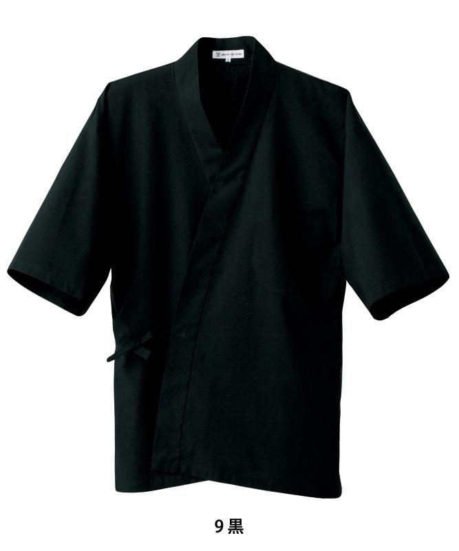 作務衣上衣[男女兼用][セブンユニフォーム製品] BC1360