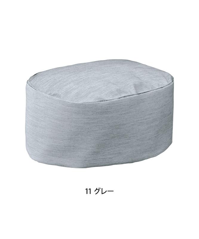 和帽子[2枚入](高さ9cm)[KAZEN製品] APK471