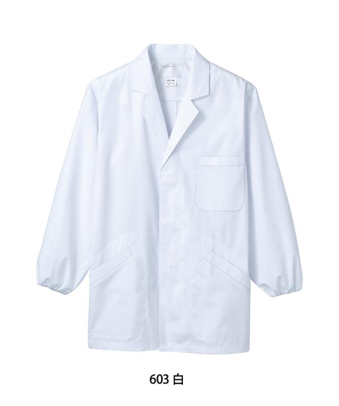 調理衣メンズ(ゴム入り)長袖[住商モンブラン製品] 1-603