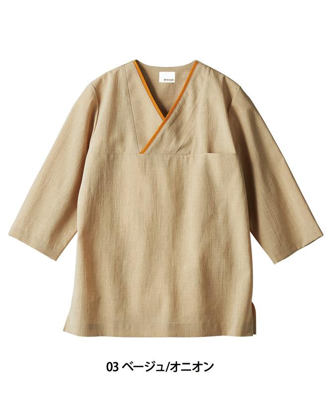 プルオーバー七分袖[男女兼用][住商モンブラン製品] OV6502