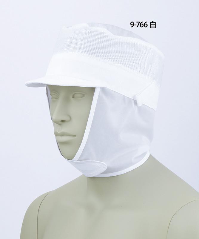 メッシュ丸天帽子たれ付[男女兼用][住商モンブラン製品] 9-76