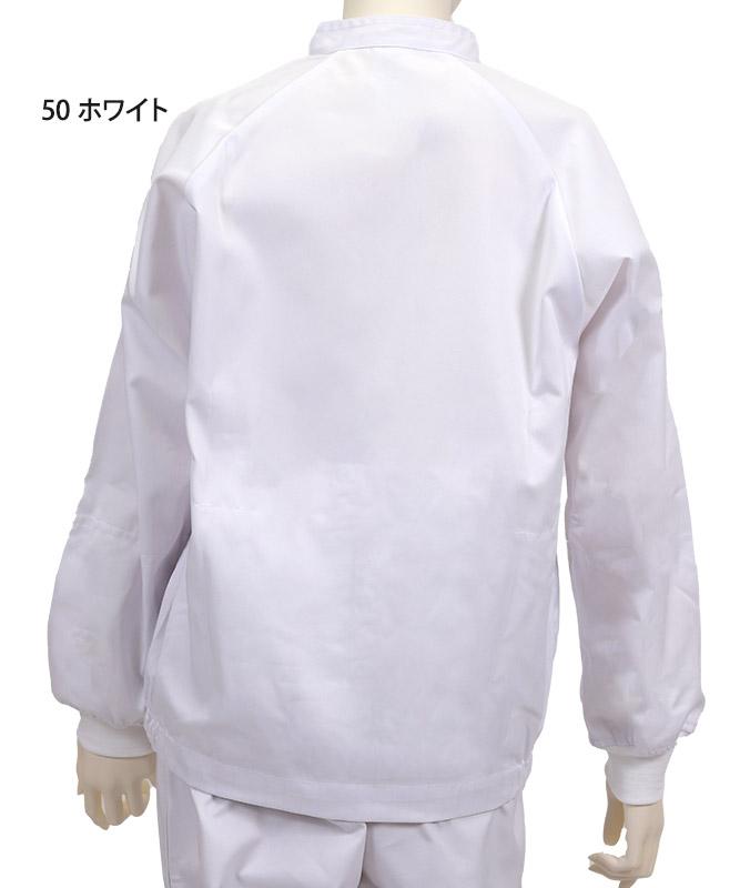 ジャンパー[男女兼用][KAZEN製品] KZN406