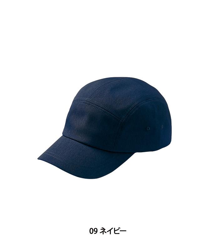 キャップ[男女兼用][住商モンブラン製品] OV9001
