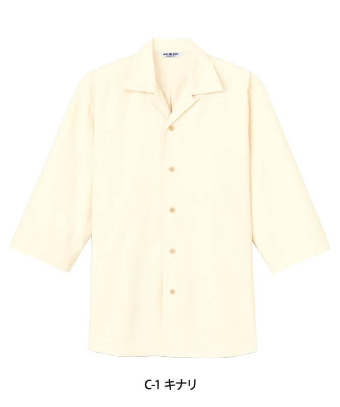 和風シャツ七分袖(袖口ネット付)[男女兼用][チトセ製品] AS8512