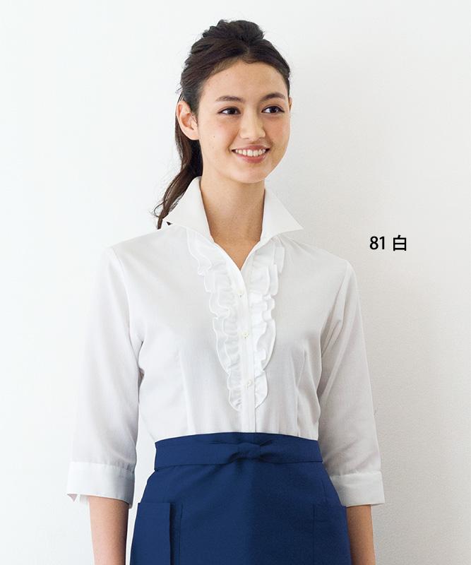 イタリアンカラーシャツ七分袖[女子][ボストン商会製品] 24226