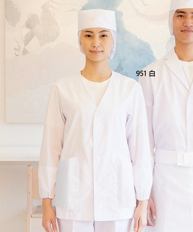 調理衣(長袖・袖口ネット)[男女兼用][住商モンブラン製品] 1-951
