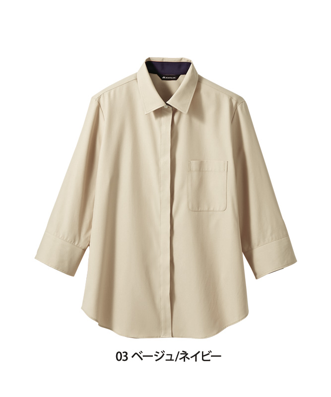 シャツレディス七分袖[住商モンブラン製品] BF2211