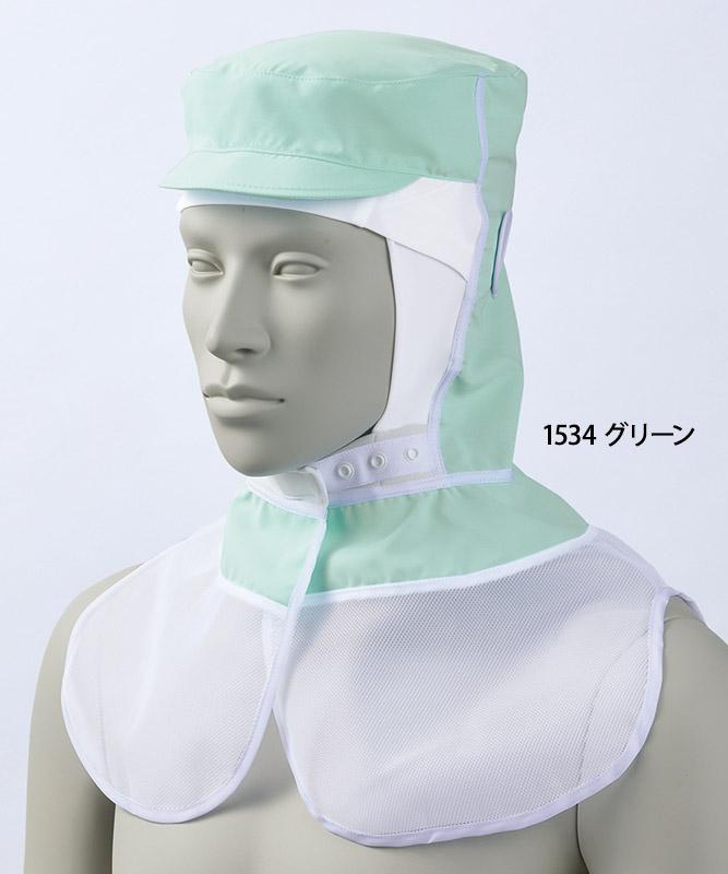 頭巾帽子[男女兼用][住商モンブラン製品] 9-153