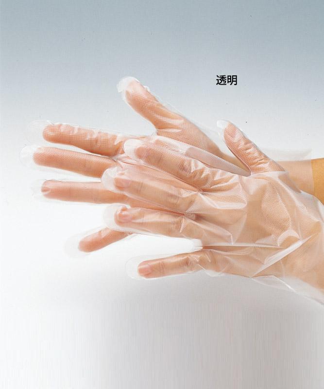 ポリエチレン手袋[100枚入/1セット][KAZEN製品] 495-90