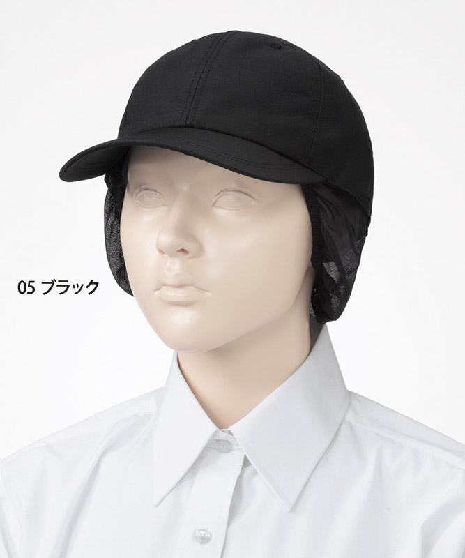 ネット付きキャップ[KAZEN製品] APK473