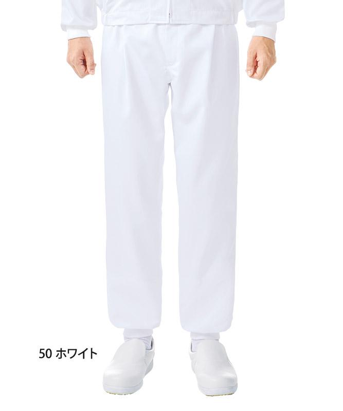 スラックス[男女兼用][KAZEN製品] KZN835