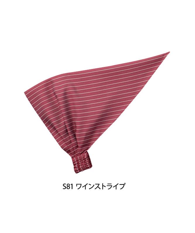 バンダナキャップ(ストライプ)[KAZEN製品] APK474-S