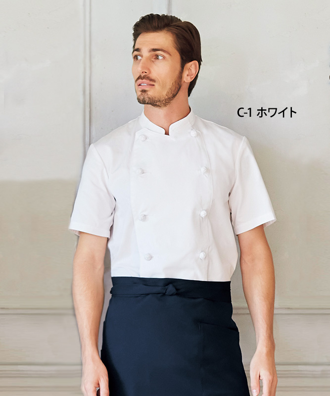 ツイルコックコート半袖[男女兼用][チトセ製品] AS7301