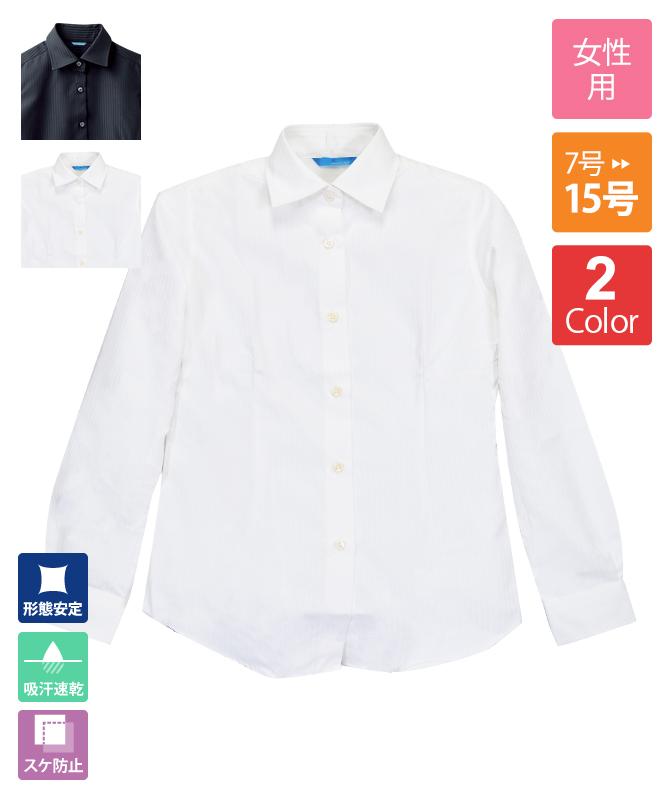 スプリンジーストライプシャツ長袖[女子][チトセ製品] BC6912