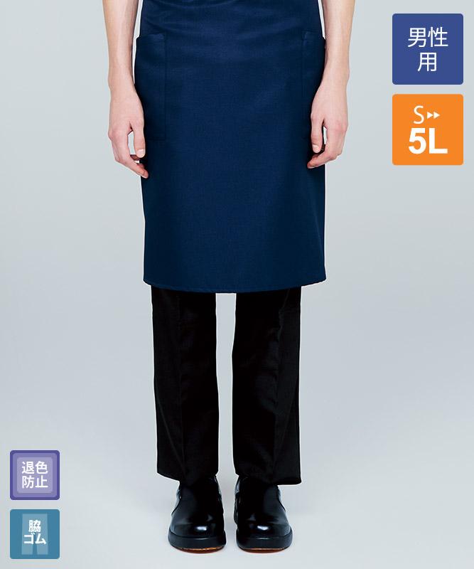 脇ゴムパンツ(裾ネット付)[男子][チトセ製品] AS8515