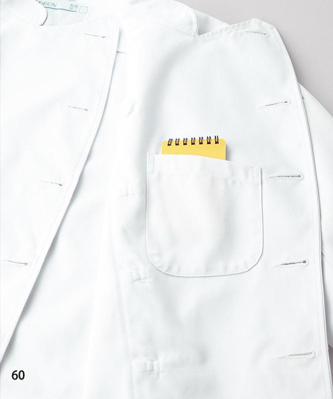 コックコートシングルレディス半袖[KAZEN製品] 418-60