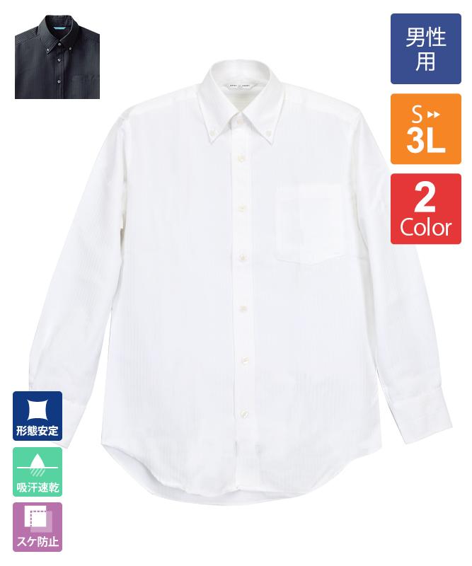 ボタンダウンシャツ長袖(ストライプ)[男子][チトセ製品] BC6918