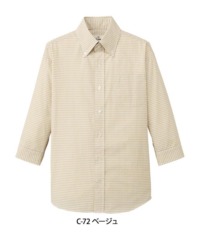 ボタンダウンシャツ七分袖[男女兼用][チトセ製品] EP7818