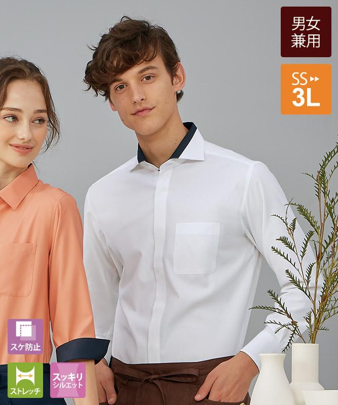 シャツ長袖[男女兼用][住商モンブラン製品] BF2601