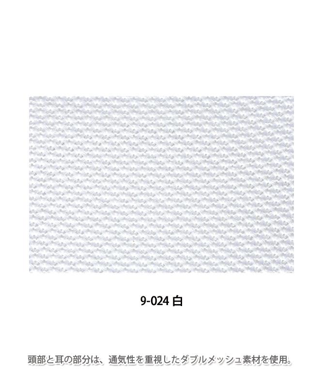 レディス帽(リボン付)[住商モンブラン製品] 9-024