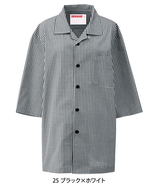 ギンガムチェックシャツコート七分袖[男女兼用][KAZEN製品] 419-25