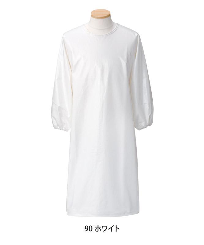防水エプロン(袖あり)[KAZEN製品] 507-9