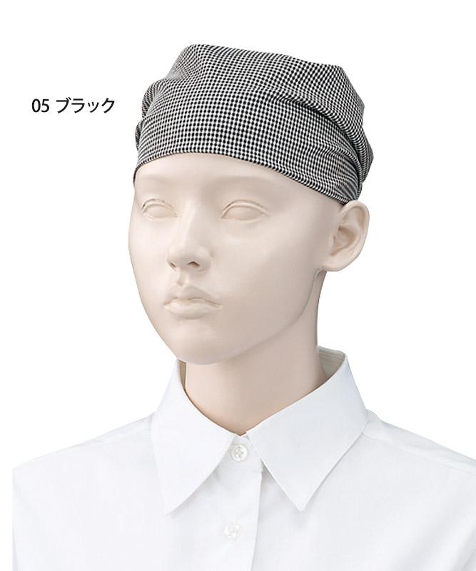 交織ギンガムバンダナキャップ[KAZEN製品] APK476