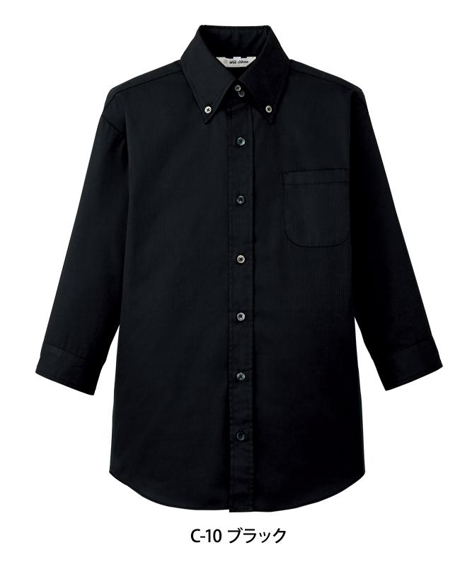 ボタンダウンシャツ七分袖(シャドーストライプ)[男女兼用][チトセ製品] EP7821