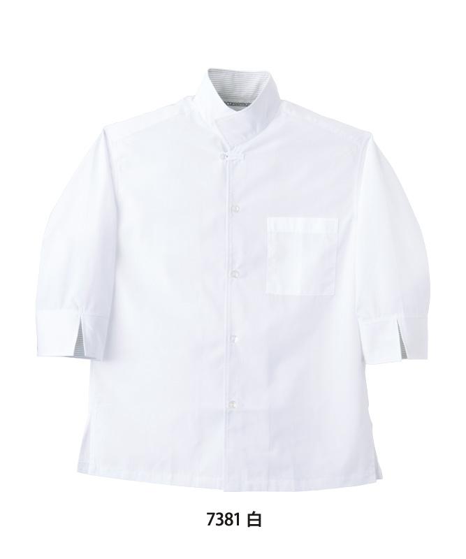 ポプリンシャツ七分袖(ストライプ)[男女兼用][住商モンブラン製品] MC7381