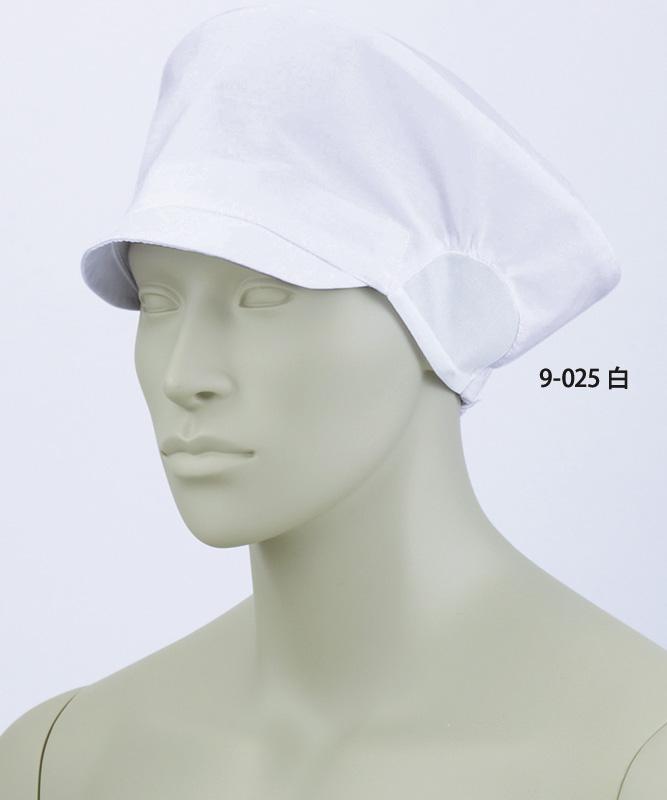 衛生キャップ[住商モンブラン製品] 9-02