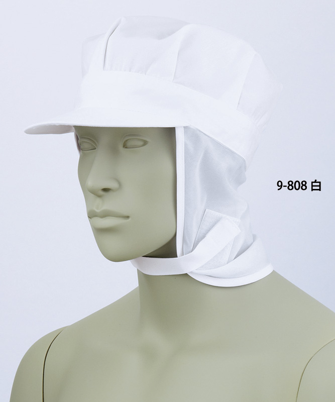 八角帽子たれ付[男女兼用][住商モンブラン製品] 9-808